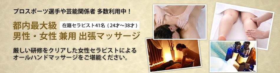 http://tokyo-ldm.com/wp-content/uploads/2017/04/main_img002.jpg